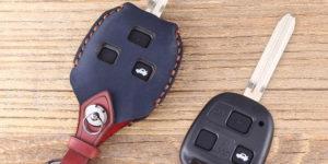 Cover Telecomando/Chiave per Toyota Camry Land Cruiser FJ Cruiser
