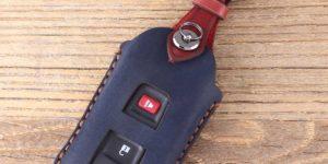Cover Telecomando/Chiave per Toyota Prius 2004-2009  1