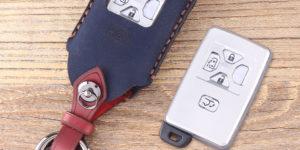 Cover Telecomando/Chiave per  Toyota